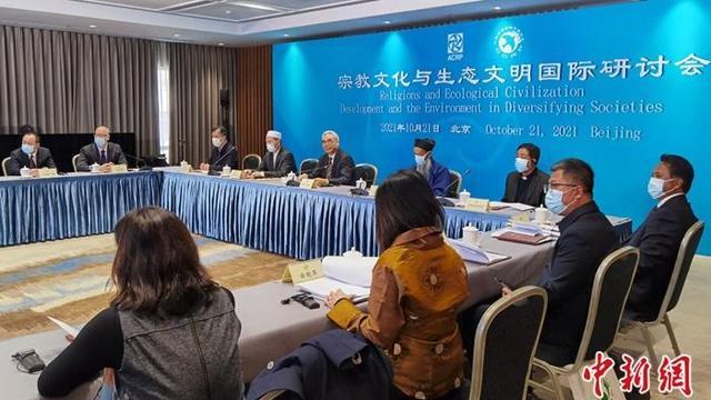 中国宗教界和平委员会常务副主席邓宗良21日在北京提出,应对生态环境挑战,需团结一心,坚持推进构建人类命运共同体;保持恒心,通过务实行动加强跨宗教领域的交流与合作。