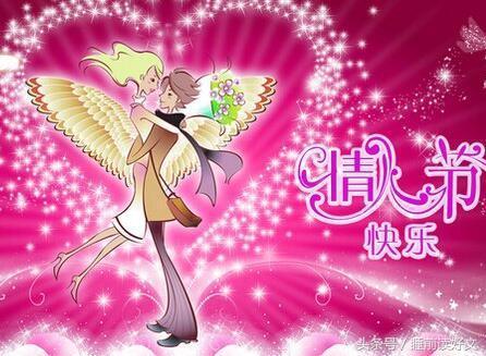 祝福语女朋友,45句暖心甜蜜祝福语--2月14情人节送给老婆和女友(必备)