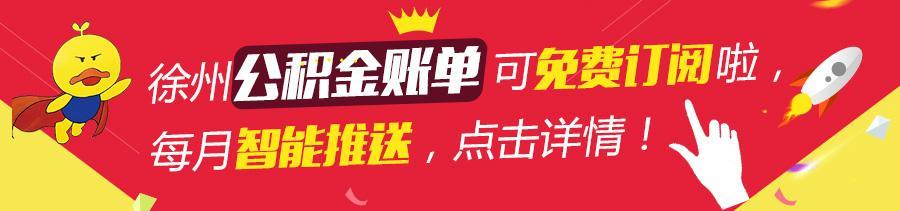 徐州景点,徐州出了16处网红景点,这下要在全国出名了!