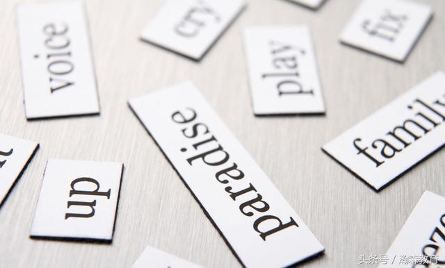 英语学霸养成记之如何使用英语表达倍数关系