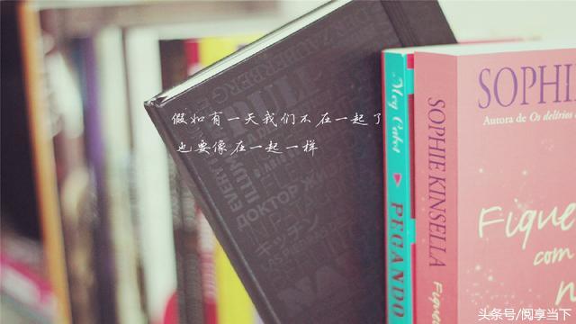 怀念过去的句子,9句精辟的话,我们都在怀念过去,过去再也回不去