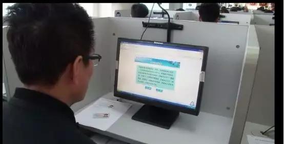 科一成绩查询,科目一考试流程图文详解 带你走进考试现场!