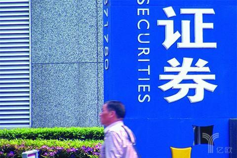 中腾信发行首单4.5亿机构间市场消费金融ABS,创新报价系统挂牌模式