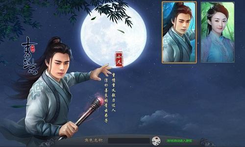 yy网页版,王牌对决 YY《青云志》合服大战持续升温!