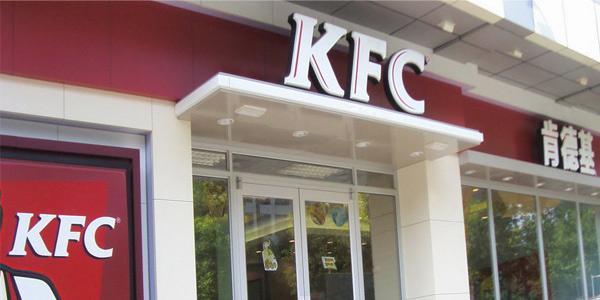 餐饮美食加盟,快餐加盟店10大品牌