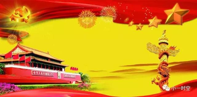 歌颂祖国的诗,国庆节!还记得那些歌颂祖国的最美经典歌曲吗……