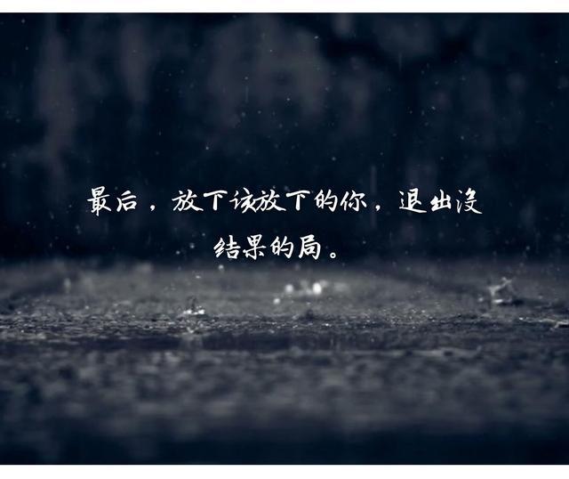 怀念短句,十个句子,只是怀念,不再相见