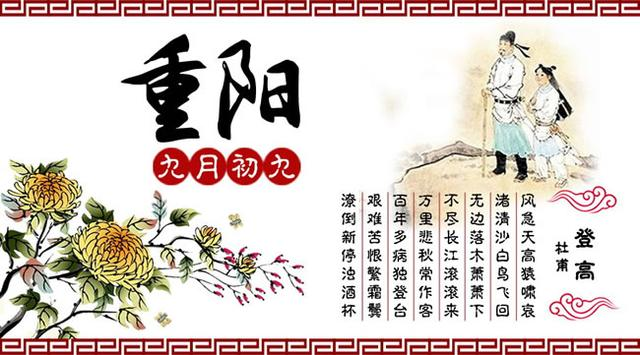 """重阳节的意义是什么,""""重阳节""""是什么意思?重阳节的习俗有哪些?"""