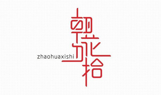 初中语文教案,初中语文教师资格证面试教案模版