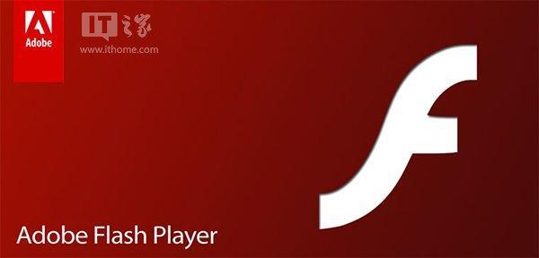 下载网页flash,优化Win10 Edge浏览器:Flash Player 18.0.0.186 Beta下载