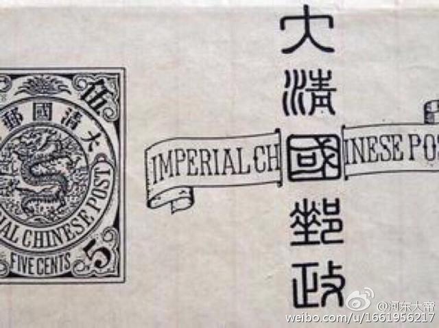 Peking北京 Tsinghua清华 之类译名是怎么来的?