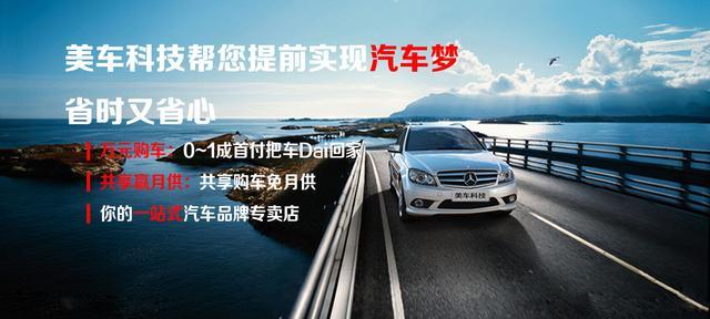 mc天使投资基金,MC.GO美车完成天使轮私募股权基金千万级融资