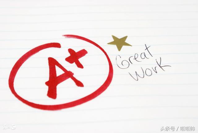 期末考试成绩查询,教你如何在家查询期末成绩,过个好年