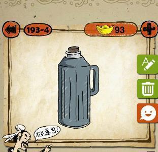 胆 成语,一个开水瓶是什么成语 答案一身是胆