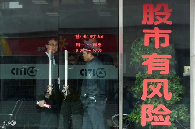 快讯:中国武夷(000797)急速拉升