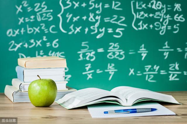 「福利」2019秋北师大版1-6上册数学精品课件、教案免费领