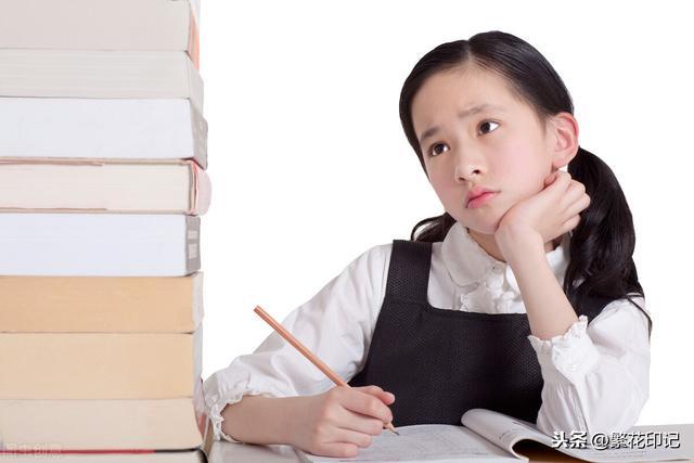 小学教育,互联网+环境下的小学教育