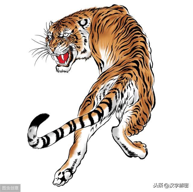 """虎(成语),关于""""虎""""字的12个谚语,除了山中无老虎,猴子称大王,你还知道哪些?"""