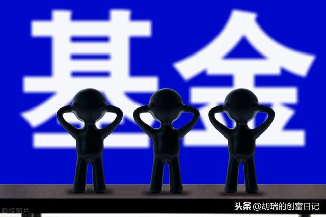 张坤管理方法的蓝筹优选混和易方达中小盘还是否可以使买?