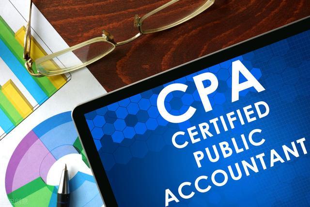 山东注册会计师成绩查询,2020年CPA成绩查询最新消息