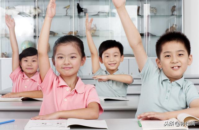 小学教育,小学教育发展现状,教师一专多能将成为趋势,教育要积极应对