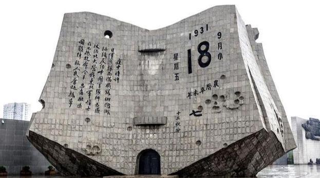 """9月3日是什么节日,9月3日""""抗战胜利纪念日"""",需要我们重新认识和铭记"""