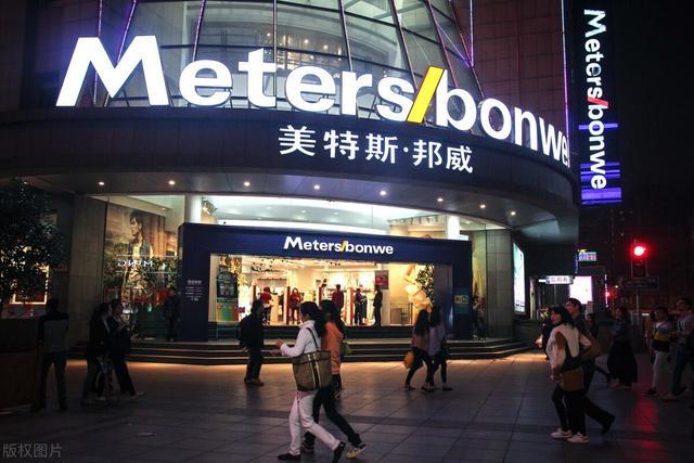 2008年美特斯·邦威在深圳交易所发售逐渐
