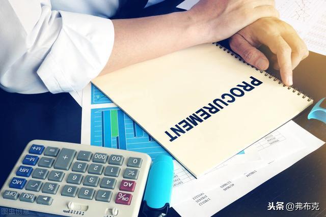 酒店营销策划方案,酒店采购服务流程与规范,建议收藏