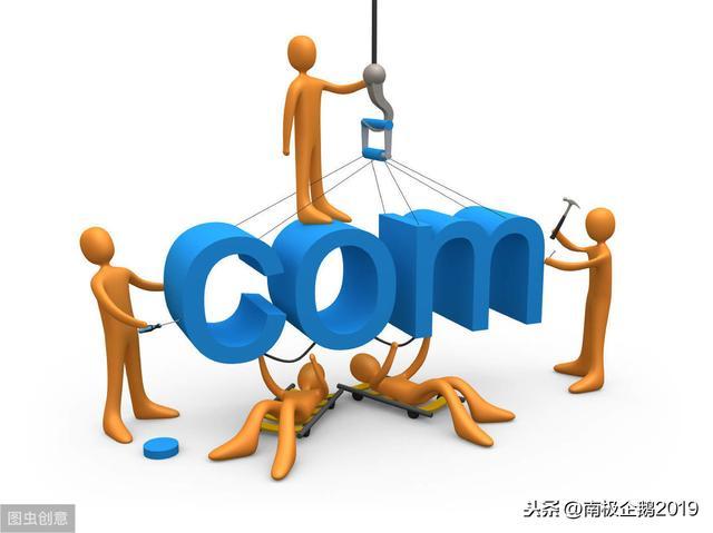 网页制作公司,不容错过,这几个平台可以免费做网站