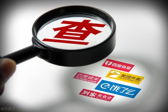 市场管理质监总局与国家网信办、工业生产和信息化管理部消防救援