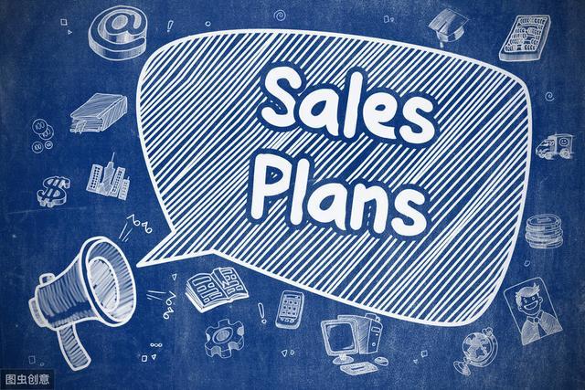 营销计划书,销售工作计划怎么写?