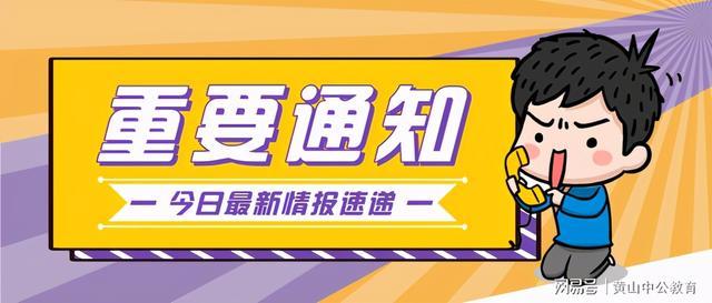 省考2017 成绩查询,安徽省考出成绩的时间公布出来了吗?