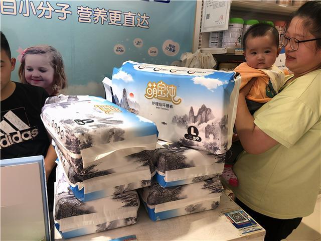 婴儿用品加盟,恒泰贝贝:开母婴用品加盟店都需要准备哪方面的资金