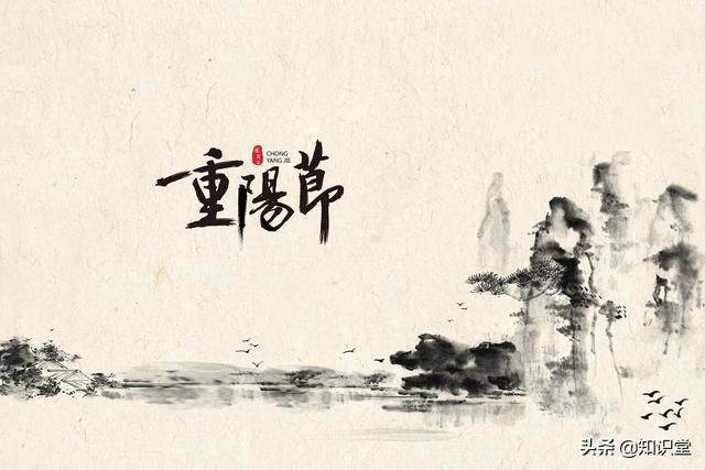 重阳节的话语,九月九日重阳节,送给亲人的重阳节温馨问候句子大全