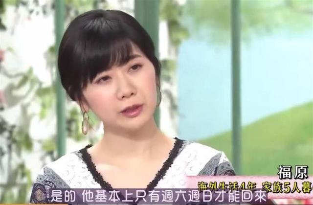 """现阶段台湾媒体用""""外遇的真相""""来描述福原爱早已叛变婚姻生活"""