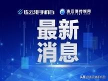 江苏省高考成绩查询,江苏省2021年新高考适应性考试成绩发布公告