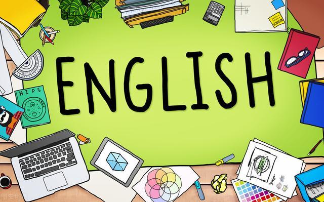 初中英语考点解析 | 初中英语重点短语辨析(一)