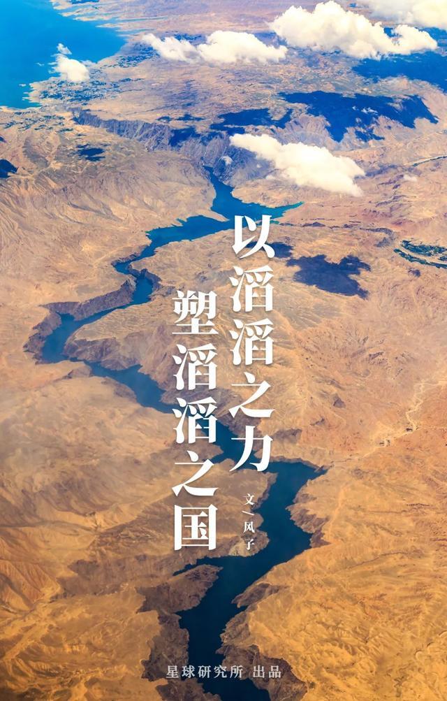 关于黄河的诗句古诗,什么是黄河?(上)