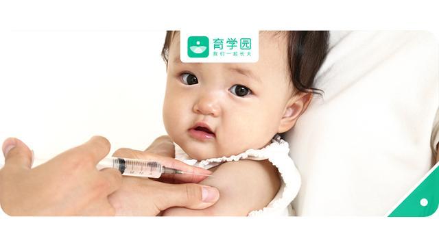 婴儿疫苗,崔玉涛答疑:最全的疫苗接种知识!每个家长都用的到!