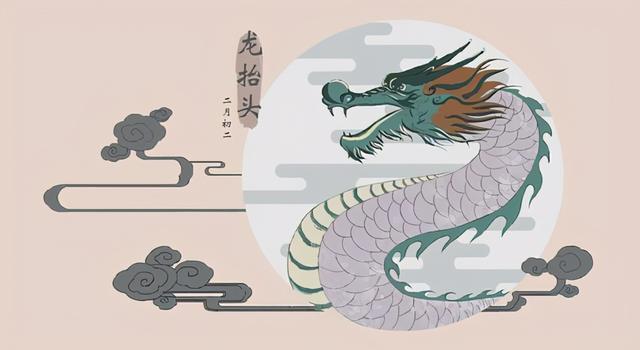 """龙的象征意义,二月二龙抬头,上古神兽""""龙生九子""""的传说,快趁机讲给孩子听吧"""