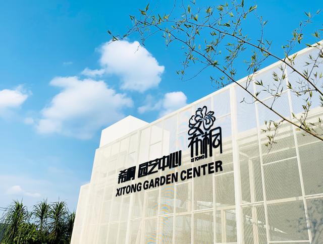 中国花卉报,开在春天花乐园里的希桐园艺中心,用精品和服务俘获人心