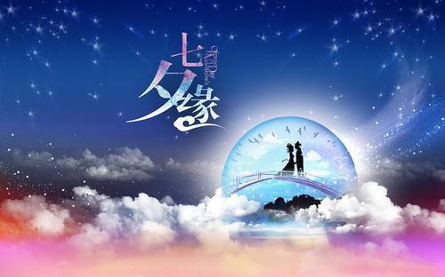 七月七是什么节日,七月七是情人节吗?农村有没有这个节日?怎么过?