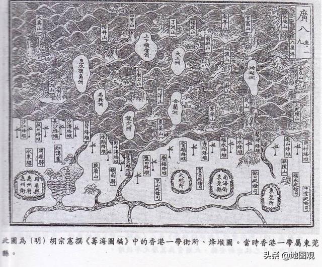 香港简介,地图解说香港