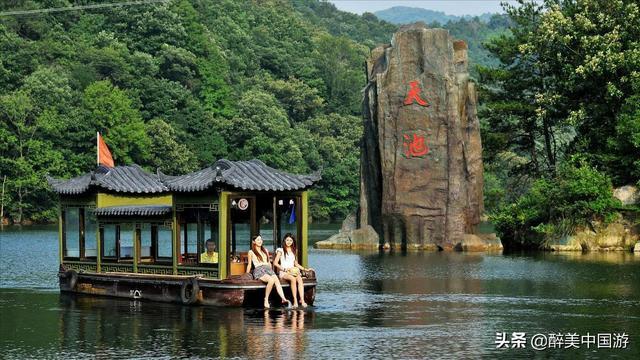 附近旅游景区哪里好玩,武汉周边一日游去哪里?木兰天池很美,山清水秀,湖光山色