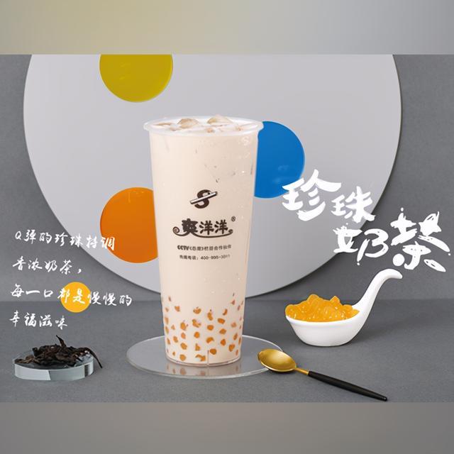 奶茶的做法大全,清淡香甜的珍珠奶茶怎么做?