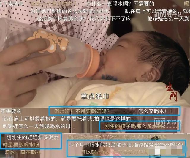 婴儿水,给新生儿喂水,是极为落后的育儿经验!附宝宝对水的分阶段需求