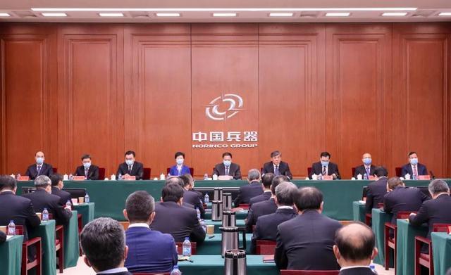中国兵器工业集团有限责任公司举办2021年度工作报告