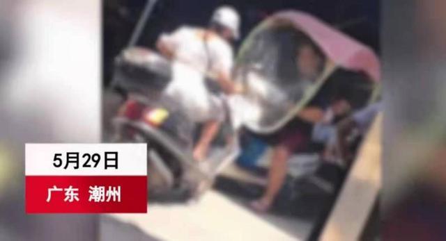 女司机当街暴走!因买菜碰撞,潮州一女子开车撞人,车上还有小孩 全球新闻风头榜 第1张