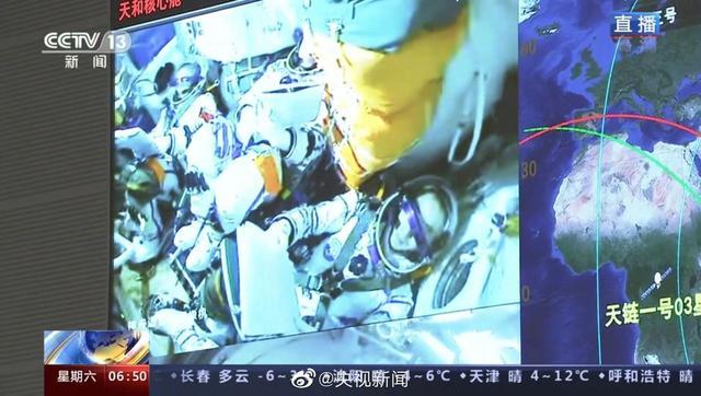 赞!神舟十三号成功对接空间站,3名航天员进驻中国空间站