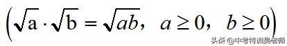 八年级数学二次根式的四则运算和运用沪教版初中初一数学上册期中考试试卷,及课外专题拓展训练